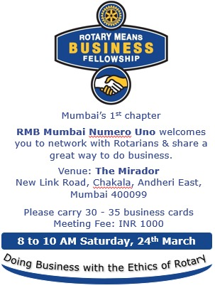 RMB Mumbai  Numero Uno  Member Meet Rotary  District 3141