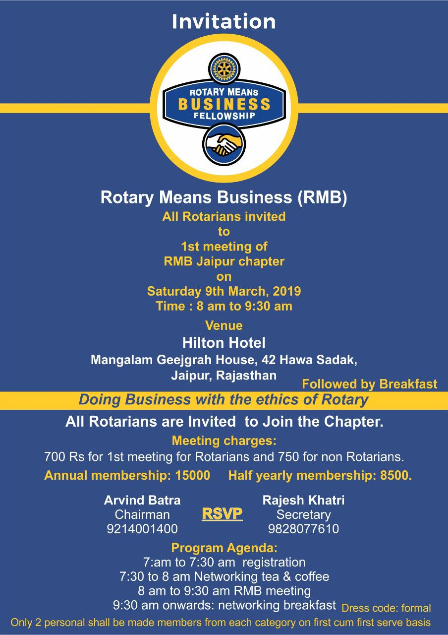 Rotary Means Business Jaipur Chapter