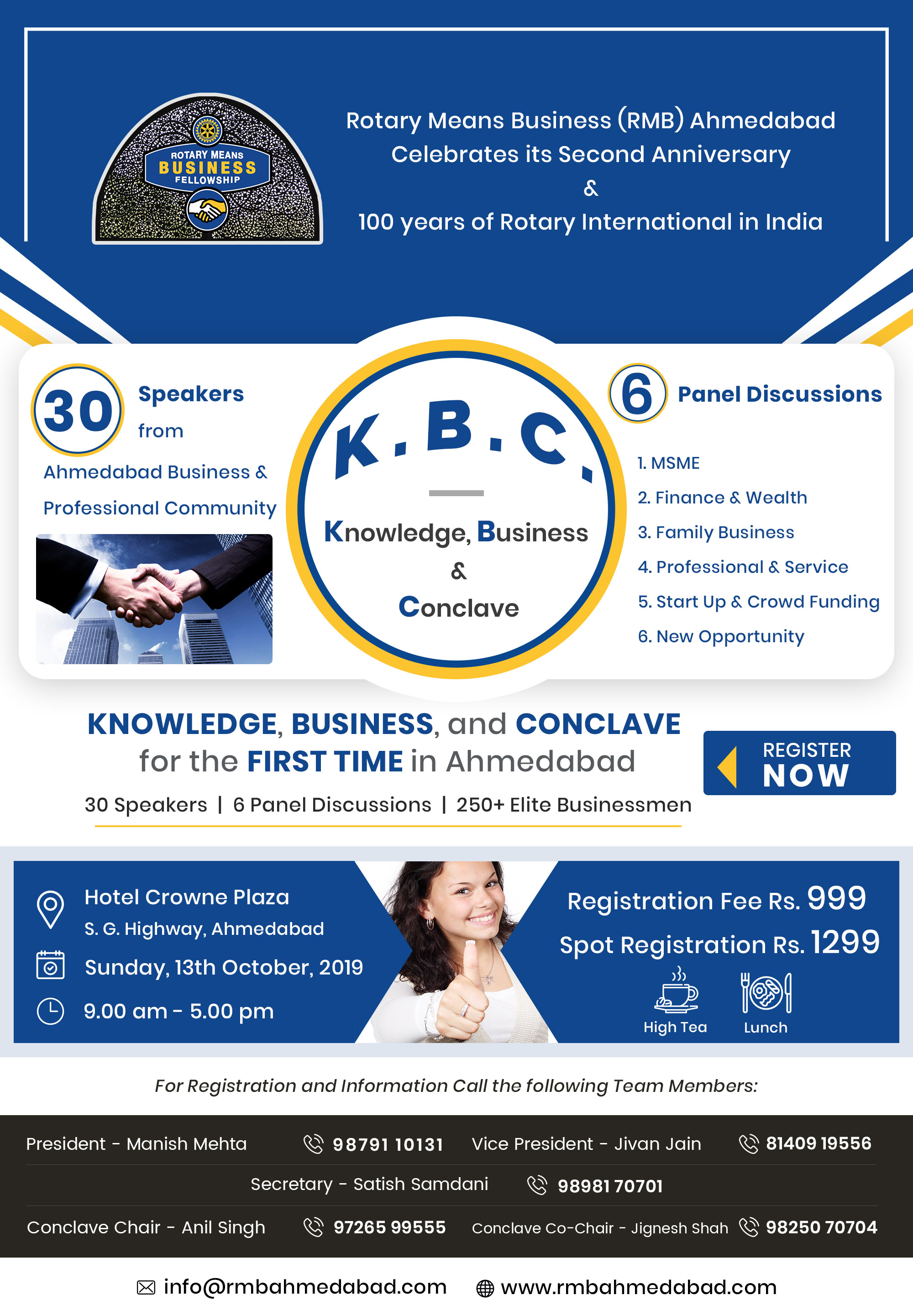 Knowledge, Business & Conclave - Ahmedabad, INDIA